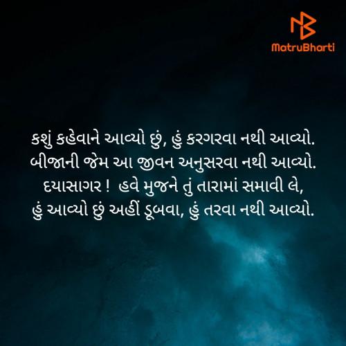 Post by Krishna Timbadiya on 24-Jun-2020 09:56am