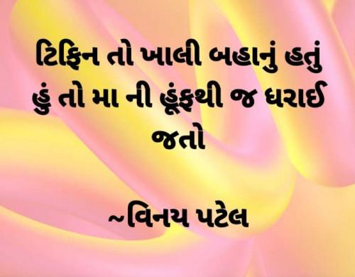 Post by Patel Vinaykumar I on 24-Jun-2020 05:11pm