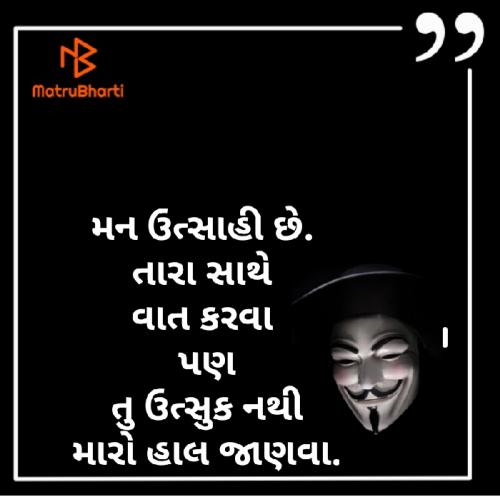 Post by Vyas Dhara on 24-Jun-2020 05:19pm