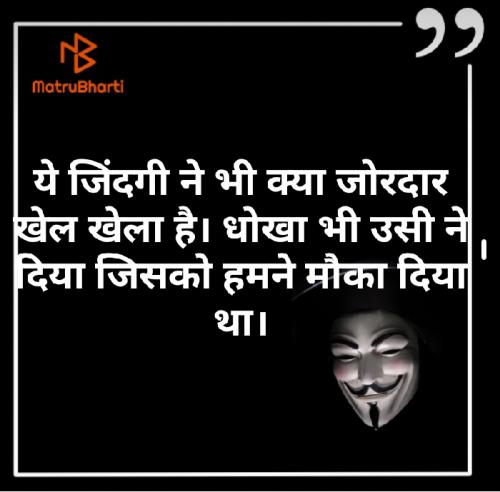 Post by Vyas Dhara on 24-Jun-2020 05:20pm