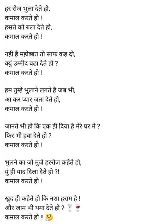 Post by Dhiren Gajjar on 24-Jun-2020 05:35pm