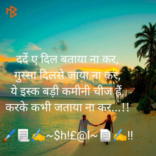 Post by Shital on 24-Jun-2020 06:12pm