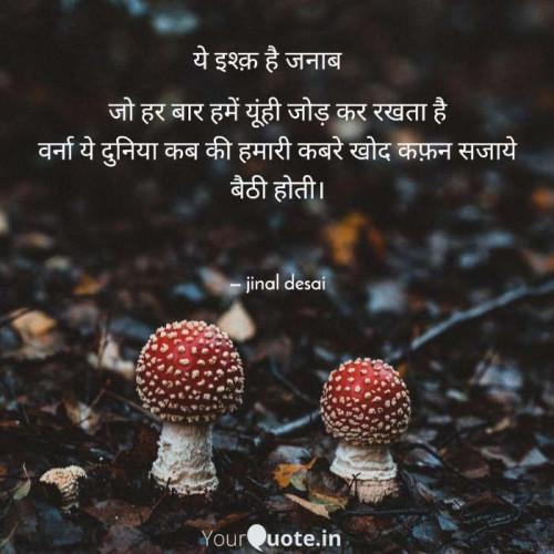 Post by Jinal Desai on 24-Jun-2020 07:34pm