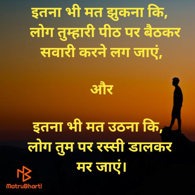 Post by Abhishek Sharma - Instant ABS on 24-Jun-2020 07:40pm