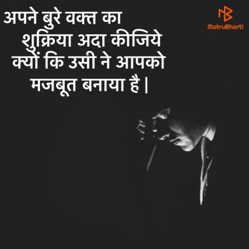 Post by Keyur Parmar Broadway on 25-Jun-2020 08:44am