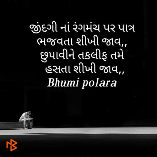 Post by Bhumi Polara on 25-Jun-2020 08:47am