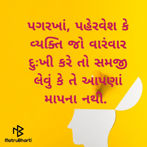 Post by hiren bhatt on 25-Jun-2020 09:27am