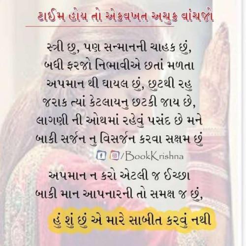 Post by Minal Gosalia Shah on 25-Jun-2020 09:57am