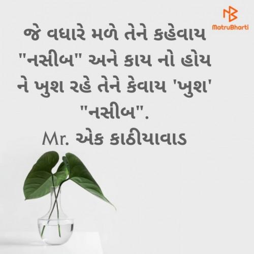 Post by Sagar S Rasadiya on 25-Jun-2020 10:10am