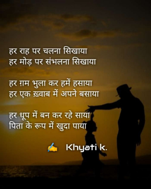 Post by Khyati Dadhaniya on 25-Jun-2020 10:14am