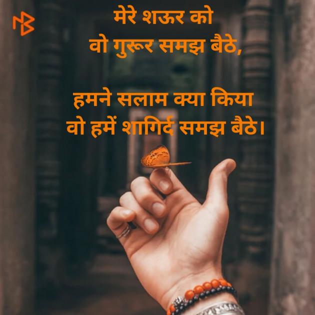 Post by Abhishek Sharma - Instant ABS on 25-Jun-2020 01:23pm