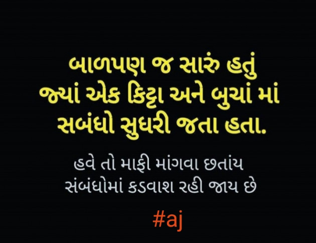 Post by Ajay Bhatti on 25-Jun-2020 01:30pm