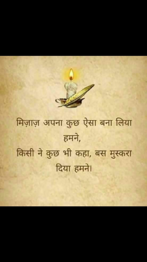 Post by Yogi Forever on 25-Jun-2020 02:57pm