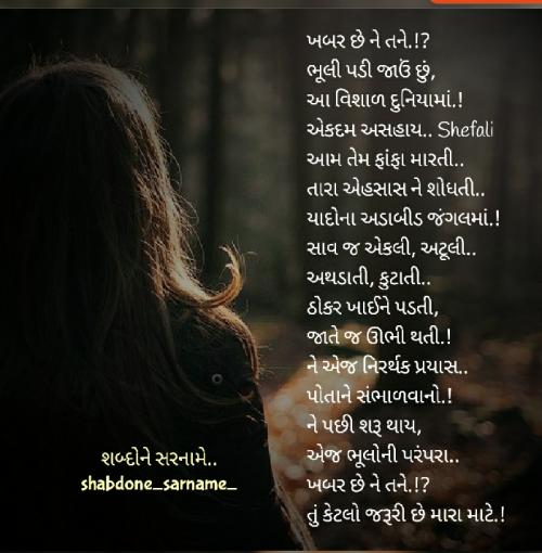 Post by Shefali on 25-Jun-2020 05:26pm
