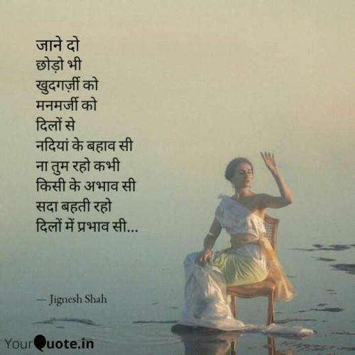 Post by Jignesh Shah on 25-Jun-2020 08:41pm