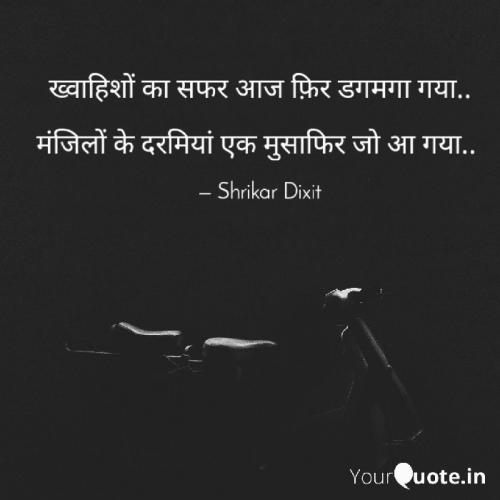 Post by Shrikar Dixit on 25-Jun-2020 09:57pm