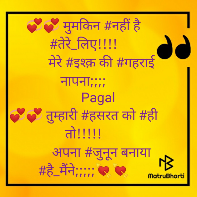 Post by Pagal on 26-Jun-2020 07:03am