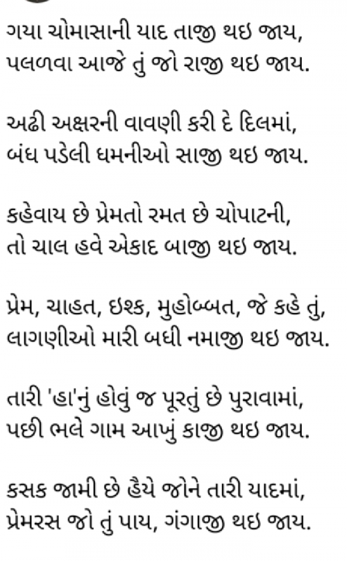 Post by Aarti on 26-Jun-2020 07:14am