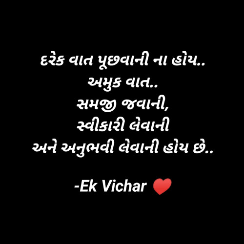 Post by Nisha Solanki on 26-Jun-2020 08:28am