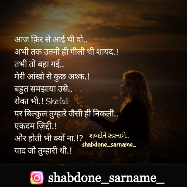Post by Shefali on 26-Jun-2020 08:39am