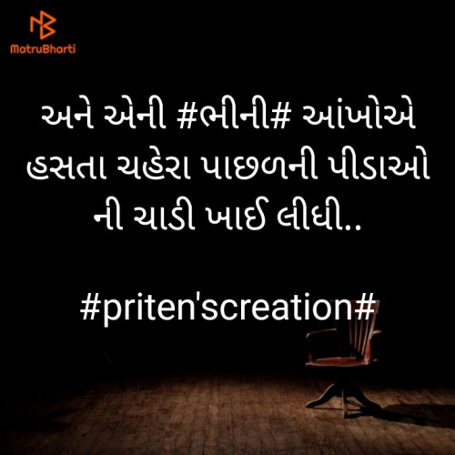 Post by Priten K Shah on 26-Jun-2020 08:52am