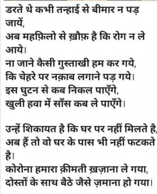 Post by Siddarth on 26-Jun-2020 10:02am