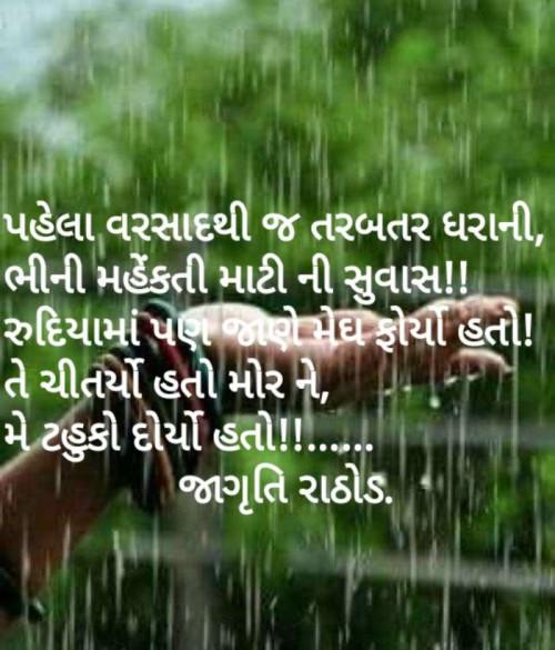 Post by jagruti rathod on 26-Jun-2020 11:05am