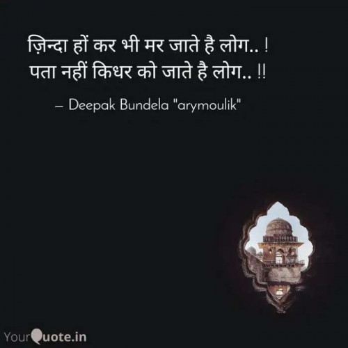 Post by Deepak Bundela AryMoulik on 26-Jun-2020 11:42am