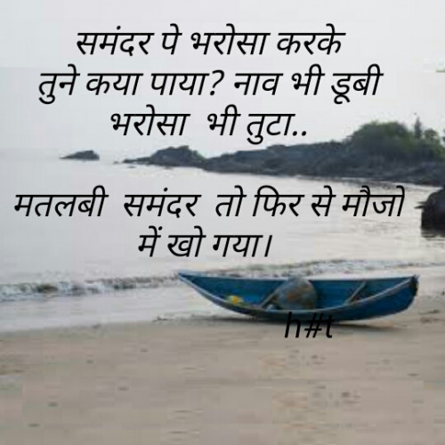 Post by H.Acharya on 26-Jun-2020 12:19pm