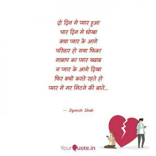 Post by Jignesh Shah on 26-Jun-2020 12:37pm