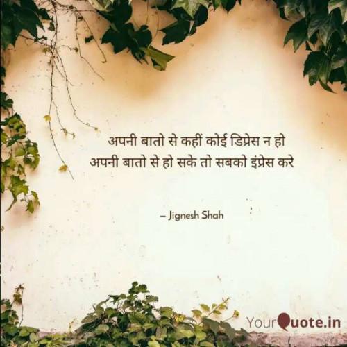 Post by Jignesh Shah on 26-Jun-2020 01:01pm