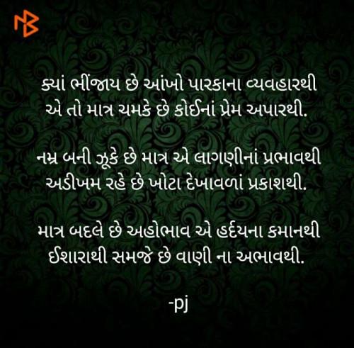 Post by Pritesh on 26-Jun-2020 05:42pm