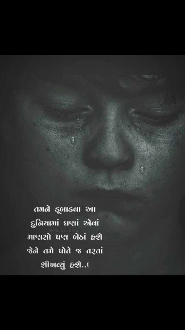 Post by Yogi Forever on 26-Jun-2020 06:23pm