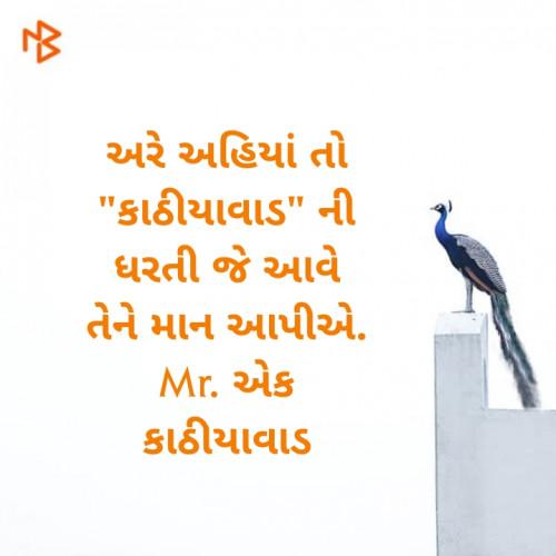 Post by Sagar S Rasadiya on 26-Jun-2020 06:47pm