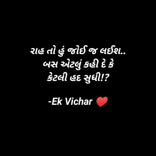 Post by Nisha Solanki on 26-Jun-2020 06:49pm