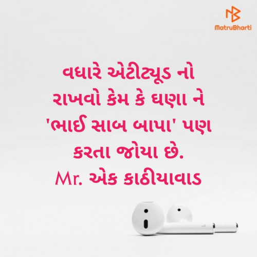 Post by Sagar S Rasadiya on 26-Jun-2020 06:51pm