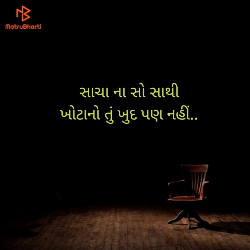Post by Krishna Timbadiya on 27-Jun-2020 08:31am