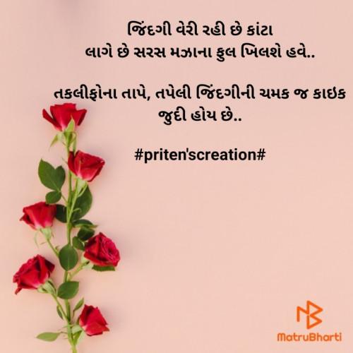 Post by Priten K Shah on 27-Jun-2020 08:35am