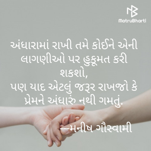 Post by M.G.Gauswami on 27-Jun-2020 09:11am