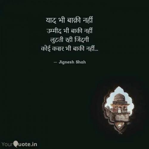 Post by Jignesh Shah on 27-Jun-2020 09:28am