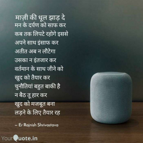Post by Rajnish Shrivastava on 27-Jun-2020 10:27am