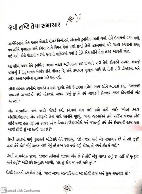 Post by Mahesh Prajapati on 27-Jun-2020 10:44am