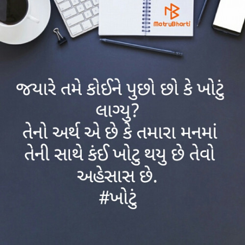 Post by Rashmi Rathod on 27-Jun-2020 11:02am