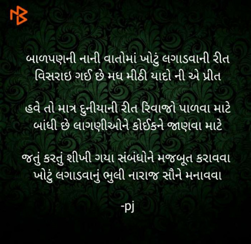 Post by Pritesh on 27-Jun-2020 12:52pm