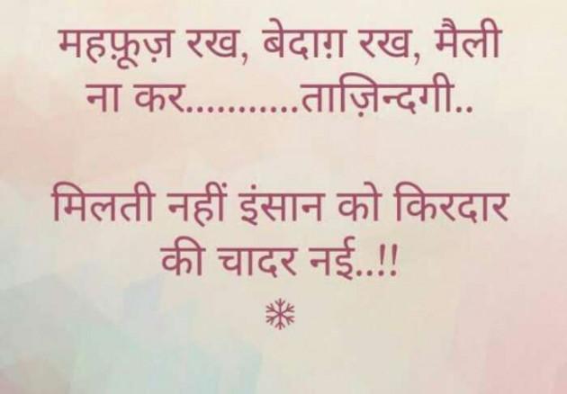 Post by Shweta Deep on 27-Jun-2020 01:39pm