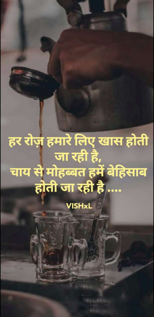 Post by Vishal Patel on 27-Jun-2020 01:43pm