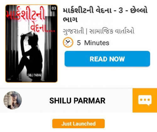 Post by SHILU PARMAR on 27-Jun-2020 02:25pm