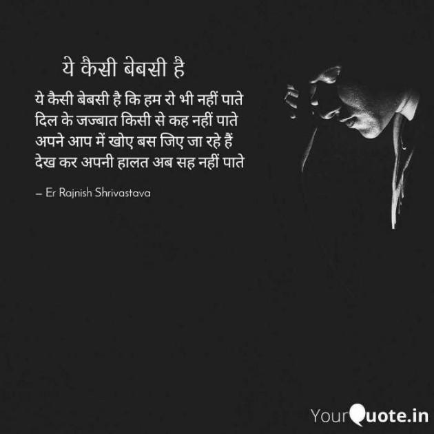 Post by Rajnish Shrivastava on 27-Jun-2020 05:45pm
