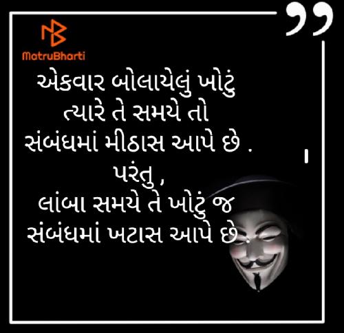 Post by Vyas Dhara on 27-Jun-2020 07:33pm