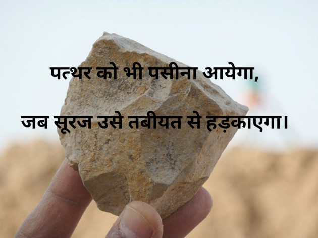 Post by Abhishek Sharma - Instant ABS on 27-Jun-2020 09:12pm